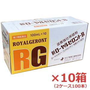 送料無料 新ローヤルゼロントB 100ml×100本 第2類医薬品|koyama-p
