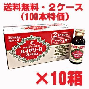 ゼリア新薬 ハイゼリーBフレッシュ 100ml×100本 【第2類医薬品】|koyama-p