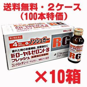 ゼリア新薬 新ローヤルゼロントBフレッシュ 100ml×100本 【第2類医薬品】|koyama-p