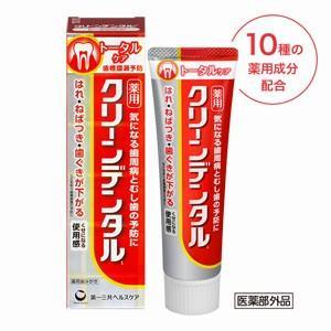 クリーンデンタルL トータルケア 100g【医薬部外品】 koyama-p