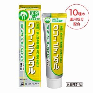 クリーンデンタルM 口臭ケア 100g【医薬部外品】 koyama-p