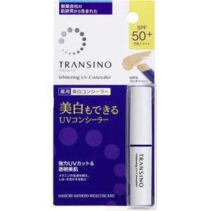 ゆうメール発送・送料無料 トランシーノ薬用ホワイトニングUVコンシーラー 2.5g 【医薬部外品】