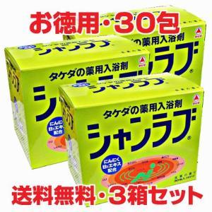 シャンラブ 30g×30包×3箱|koyama-p