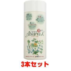 アビアントK 850g×3本 酵素+生薬配合(チンピ末・ユズ末・レモン末)|koyama-p