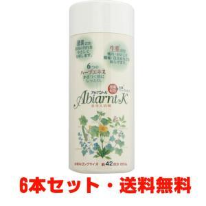 アビアントK 850g×6本 酵素+生薬配合(チンピ末・ユズ末・レモン末)|koyama-p