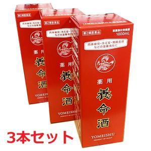 薬用養命酒 1000mL×3本【第2類医薬品】|koyama-p