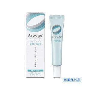 アルージェ トータルモイストセイバー アイゾーンクリーム 15g【医薬部外品】|koyama-p