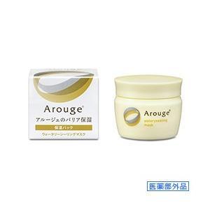 アルージェ ウォータリーシーリングマスク 35g【医薬部外品】|koyama-p