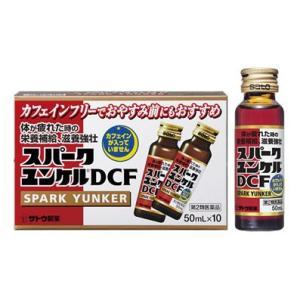 カフェインフリーの栄養ドリンク ●タイソウなどの3種の生薬を配合した医薬品ドリンクです。 ●カフェイ...