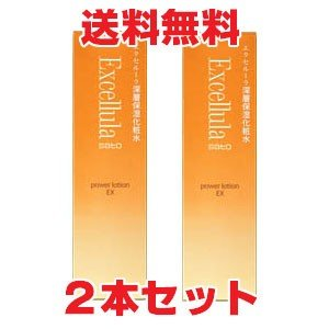 エクセルーラ パワーローションEX 150mL×2本(保湿化粧水)Excellula|koyama-p