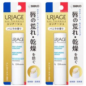 ●ユリアージュ モイストリップは唇の表面をおおって、荒れや乾燥を防ぎます。 ●4種の保湿成分「シア脂...