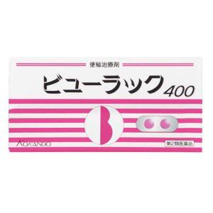 ビューラック 400錠 第2類医薬品 ビサコジル含有の便秘薬|koyama-p