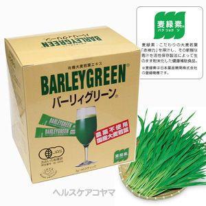 ★5包おまけ付・送料無料★バーリィグリーン 3g×60スティック|koyama-p