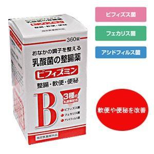 ビフィズミン 360錠【指定医薬部外品】 koyama-p