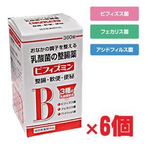 ビフィズミン 360錠×6個【指定医薬部外品】 koyama-p