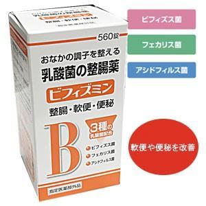 ビフィズミン 560錠【指定医薬部外品】 koyama-p