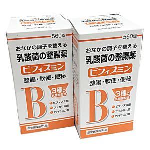 ビフィズミン 560錠×2個【指定医薬部外品】 koyama-p