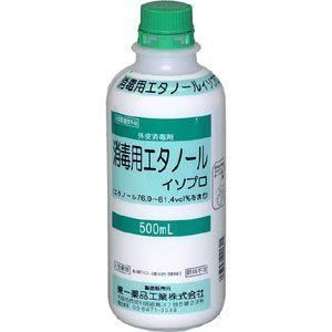 消毒用エタノールイソプロ  500ml 指定医薬部外品|koyama-p