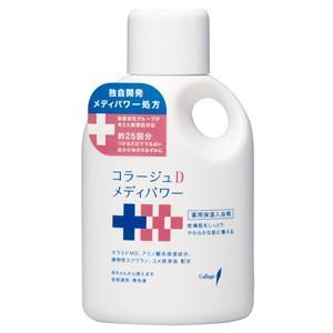 コラージュDメディパワー保湿入浴剤 500mL 持田ヘルスケア株式会社 koyama-p
