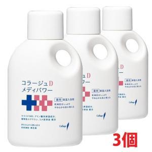 コラージュDメディパワー保湿入浴剤 500mL×3本 持田ヘルスケア株式会社の画像
