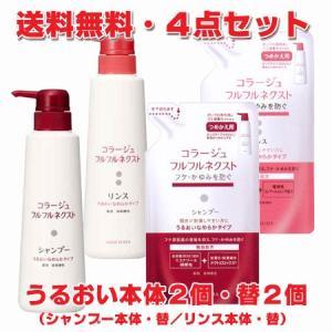 日本初、抗真菌(抗カビ)成分「ミコナゾール硝酸塩」と抗酸化・抗菌成分「オクトピロックス〓」の2つの有...