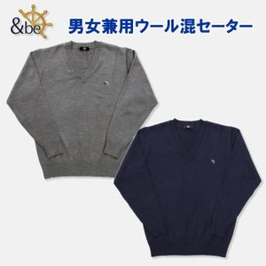 ●ブランド:&be アンビー (トンボ学生服 TOMBOW)  ●【家庭洗濯OK!】全自動洗...
