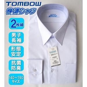 ●ブランド:トンボ  ●毎日着るからノーアイロンでお手入れ簡単♪ ●【形態安定加工】【抗菌防臭加工】...