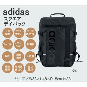 adidas アディダス スクエアデイパック(リュック・スクールバッグ)大容量収納/28L/丈夫/部活/通学鞄/高校生/中学生/ブラック