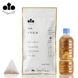 丹波なた豆茶Lage Pack 2g×30袋入/ 国産なたまめ茶 無農薬 ノンカフェイン