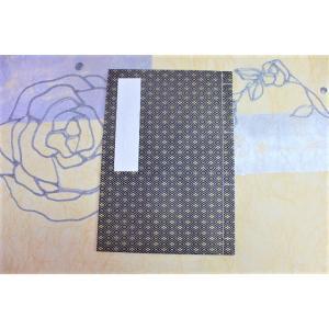 和綴じノート無地B5版「紫縦縞」|koyamajin