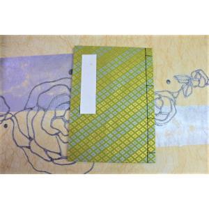 和綴じノート無地B5版「緑に桜」|koyamajin
