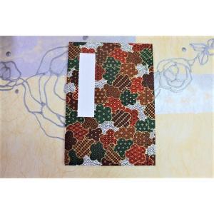 和綴じノート無地B5版「ピンク花柄」|koyamajin