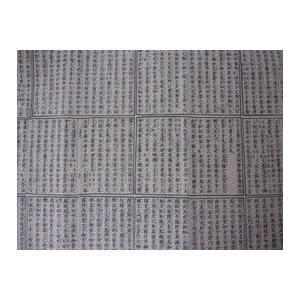 文字入り和紙 反古代用紙 ほごだいようし 古事記|koyamajin|02