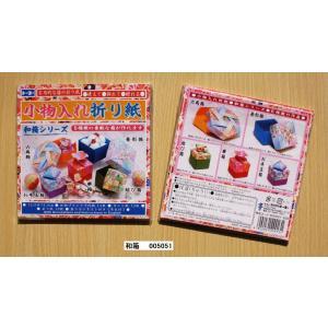 小物入れ折り紙  koyamashouten