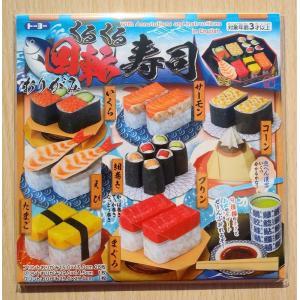 トーヨー くるくる回転寿司 折り紙 koyamashouten