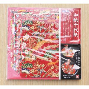 暮らしの中に脈々と受け継がれている和紙は、機械化が進む世の中で、変わらず昔の姿を残しています。  和...
