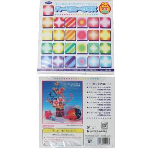 おりがみ アソート ハーモニーBOX 200枚入り koyamashouten