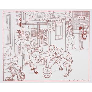 大人の塗り絵 懐かしの昭和の風景編 27248 1小山商店ウェブ