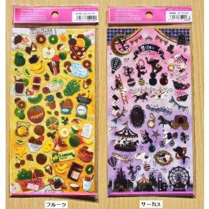 カミオジャパン ガーリィー ステッカー の商品画像|ナビ