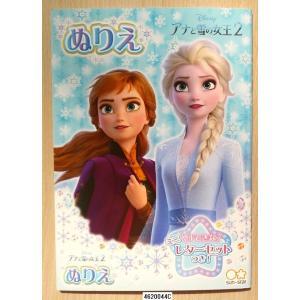 B5ぬりえ アナと雪の女王2 koyamashouten