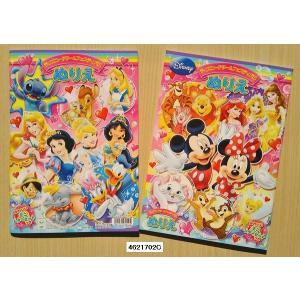 【2014年秋】ディズニー ぬりえ ドリームフェスティバルC柄 koyamashouten