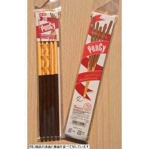 サカモト ポッキー型鉛筆(2B) 5本パック  チョコレート...