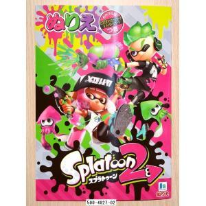 『スプラトゥーン2』(英: Splatoon 2)は、任天堂より2017年7月21日に発売されたNi...