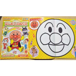 アンパンマン 水塗り絵ゲームおもちゃの商品一覧 通販 Yahoo