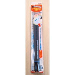 三菱鉛筆 マークシート鉛筆(2本組)