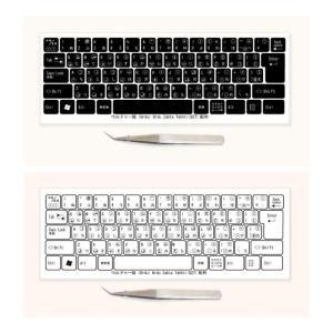 ウルドゥー語 マルチリンガルキーボードラベル シール 貼付用ピンセット付属 koyo-luxol