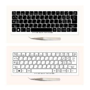 スペイン語 マルチリンガルキーボードラベル シール 貼付用ピンセット付属 koyo-luxol