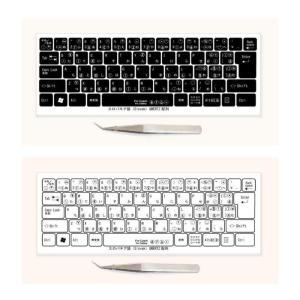 スロバキア語 マルチリンガルキーボードラベル シール 貼付用ピンセット付属 koyo-luxol