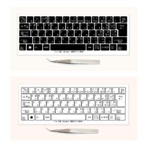 ドイツ語 マルチリンガルキーボードラベル シール 貼付用ピンセット付属 koyo-luxol