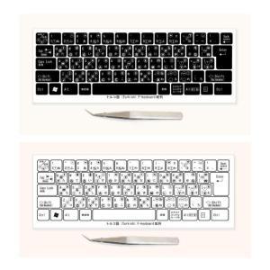 トルコ語 マルチリンガルキーボードラベル シール 貼付用ピンセット付属 koyo-luxol